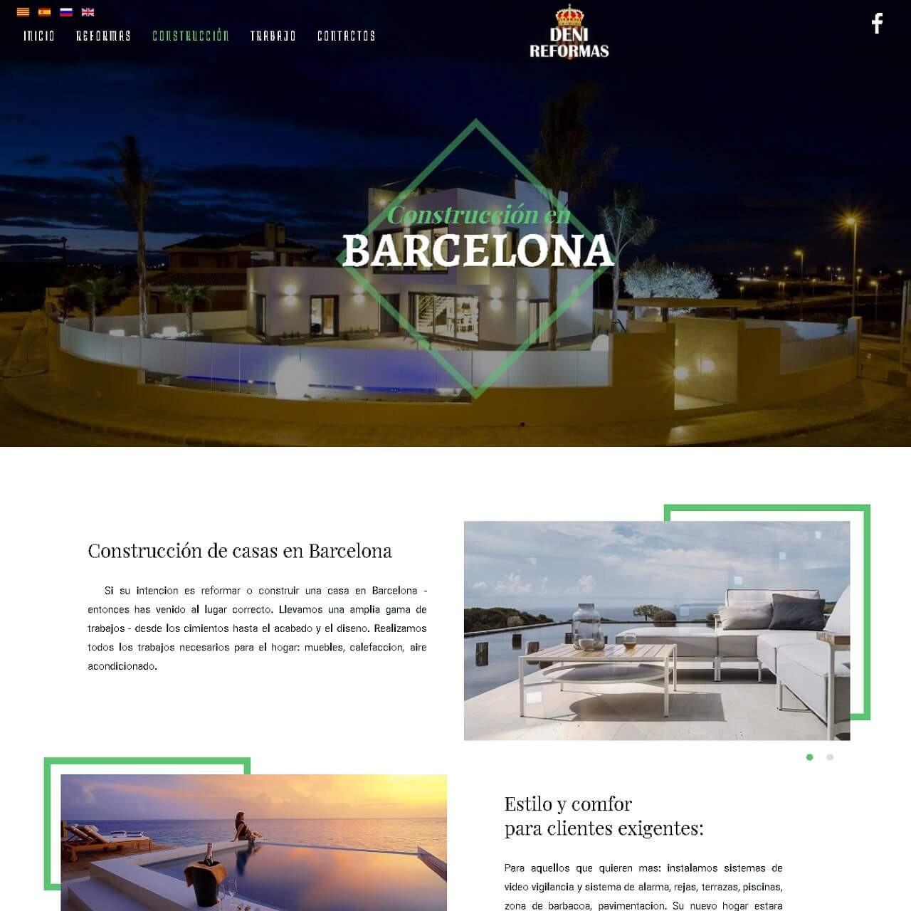 Сайт строительной компании в Барселоне