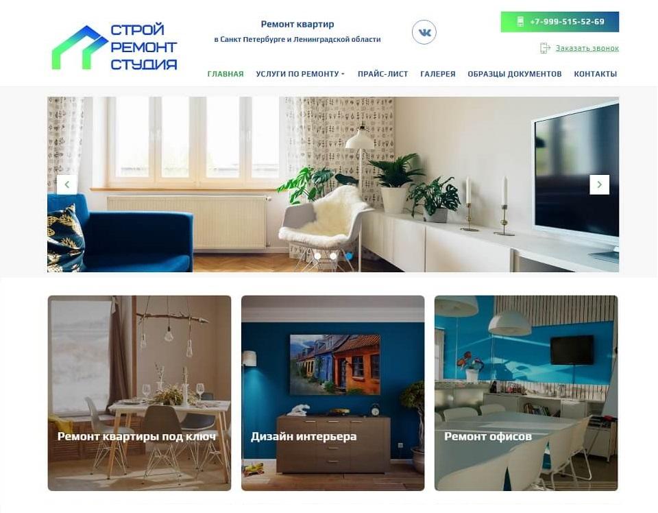 Создание сайта ремонтно-отделочной компании в СПб